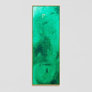 r by Sue Tompkins contemporary artwork