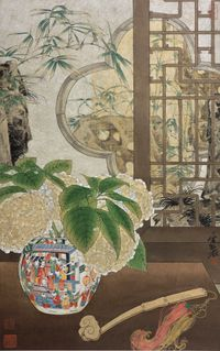 Abundant Offspring by Zheng Li contemporary artwork works on paper
