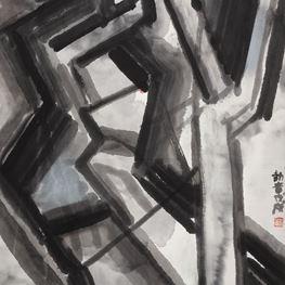 Wang Jieyin