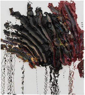 Such a Master by Zhu Jinshi contemporary artwork