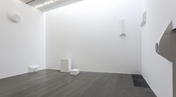 Contemporary art exhibition, Not Vital, Guarda at Galerie Urs Meile, Beijing