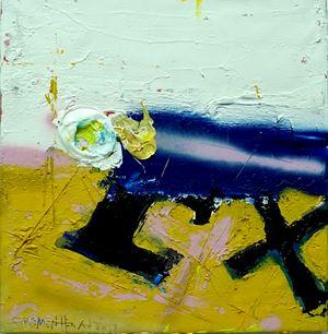 Bekas by Gusmen Heriadi contemporary artwork