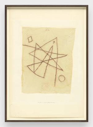erzwungener Ausweg (Forced way out) by Paul Klee contemporary artwork