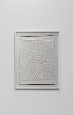 Imposition #12 by Babak Golkar contemporary artwork