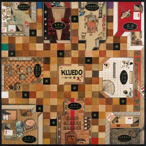 Kluedo for Artists 藝術版妙探尋兇 by Ho Sin Tung contemporary artwork
