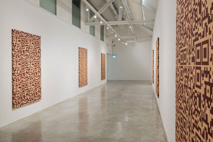 Exhibition view: Heman Chong, Peace Prosperity And Friendship With All Nations, STPI - Creative Workshop and Gallery, Singapore (20 February–18 April 2021). Courtesy of STPI.