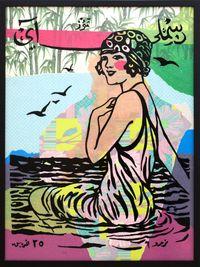 Monthly Illustrated by Gülsün Karamustafa contemporary artwork mixed media