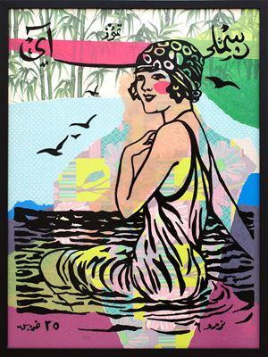 Monthly Illustrated by Gülsün Karamustafa contemporary artwork
