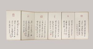 Journal of Causes and Conditions with Imprints by Hsu Hui-Chih contemporary artwork