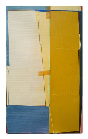 Random Package by Qian Jiahua contemporary artwork