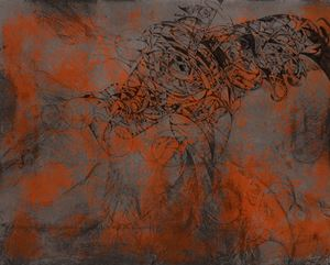 Premiere by Sojung Lee contemporary artwork