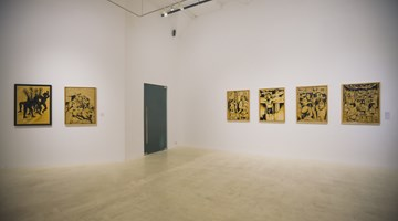 Contemporary art exhibition, Semsar Siahaan, Art, Liberation at Gajah Gallery, Singapore