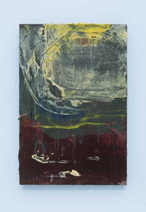 Evening Mist by Qiu Xiaofei contemporary artwork