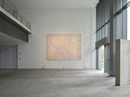 """Group Exhibition<br><em>From the Mundane World: Launch Exhibition of He Art Museum</em><br><span class=""""oc-gallery"""">He Art Museum </span>"""