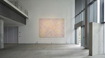 Contemporary art event, Group Exhibition, From the Mundane World: Launch Exhibition of He Art Museum at He Art Museum , Guangdong, China