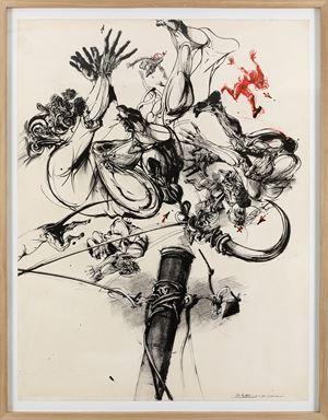 Cri Fig. XXIV by Vladimir Veličković contemporary artwork