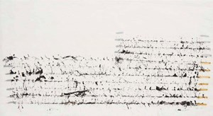 Manuscrito by Sérgio Sister contemporary artwork