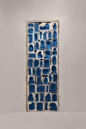 Untitled (Door Piece) by Ciprian Mureşan contemporary artwork