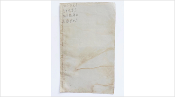 Contemporary art exhibition, Song Ta, Song Ta's Drawings: 1999-2020 at Beijing Commune