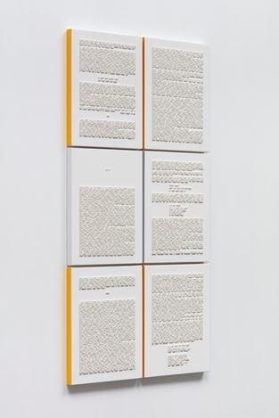 Koh San Keum, Modern Boy, 2019-2020, 4mm artificial pearl beads, adhesive, acrylic on wooden panel, 34 x 26 cm each
