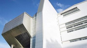 Museum of Contemporary Art and Design contemporary art institution in Manila, Philippines