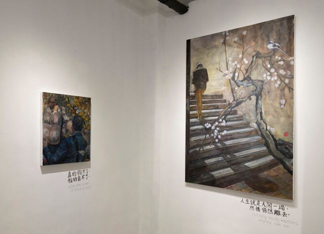 Exhibition view: Vivian Ho, Forever is a lie, always, A2Z Gallery, Hong Kong (17 November 2018–12 January 2019). Courtesy A2Z Gallery.