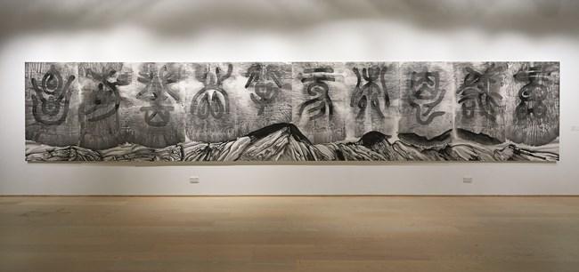 Mythos of Lost Dynasties- K Series #1- #10 by Gu Wenda contemporary artwork