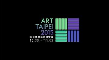 Contemporary art art fair, Art Taipei at Opera Gallery, Hong Kong, France