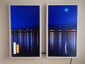 View of Moon over Manatsuru Peninsula by Julian Opie contemporary artwork moving image