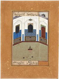 Mihr in a bath house in Khawrazm by Shahpour Pouyan contemporary artwork painting, works on paper