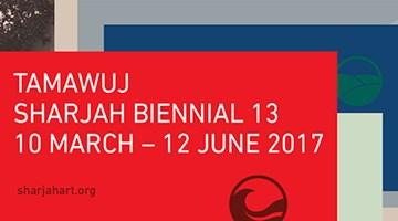Contemporary art exhibition, Sharjah Biennial 13 at Ocula Advisory, Sharjah, UAE