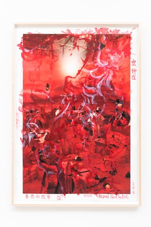 Beyond GOD and Evil — The Divine Assembly 6 by Yang Fudong contemporary artwork