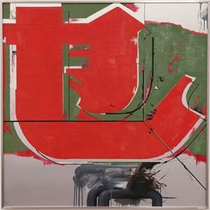 2012 No. 3 by Zhou Xiaohu contemporary artwork
