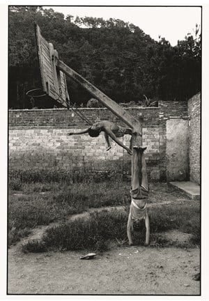 The Forgotten People - The State of Chinese Psychiatric Wards by Lu Nan contemporary artwork
