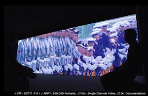Army by Kelvin Kyung Kun Park contemporary artwork