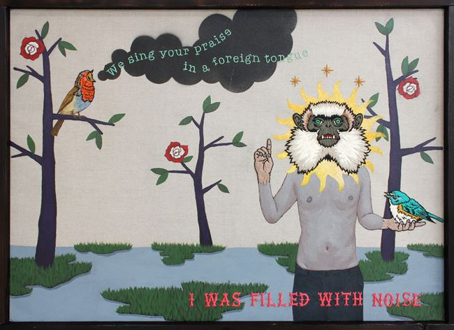 I was Filled with noise by Koichiro Takagi contemporary artwork