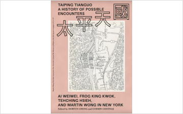 Taiping Tianguo: A History of Possible Encounters