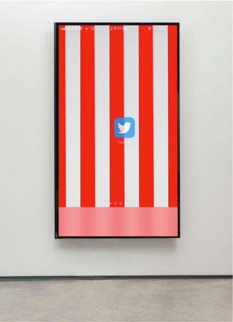 Caged Bird by Liang Ban contemporary artwork