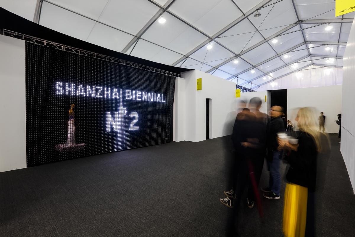 Shanzhai Biennial, Shanzhai Biennial No. 2: Dark Optimism (2013-16), at West Bund Art & Design 2016. Image courtesy West Bund Art & Design.
