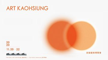 Contemporary art exhibition, ART KAOSHIUNG 2020 at Whitestone Gallery, Taipei