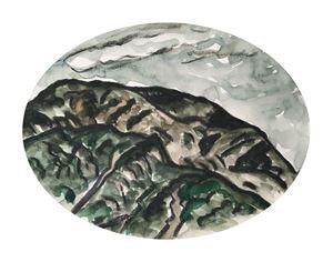 Mountain Ridges in Taroko #1 by Chuan-Chu Lin contemporary artwork