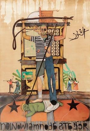 No! Now I am not a stalker by Abul Hisham contemporary artwork