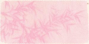 Pink Bamboo 粉色的竹葉 by Nan Qi contemporary artwork