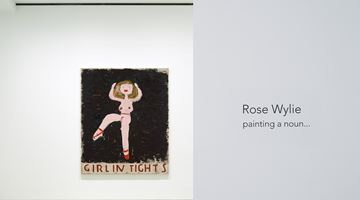 Contemporary art exhibition, Rose Wylie, painting a noun… at David Zwirner, Hong Kong