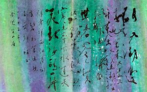 Asking about Spring Messages by the Lake by Hui Pat contemporary artwork