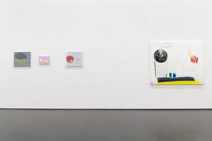 Courtesy Wooson Gallery, Daegu