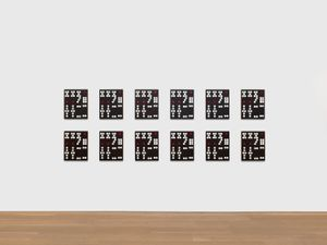 Hong Kong Dominoes: 1-12 by Sherrie Levine contemporary artwork