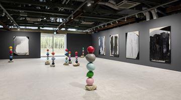 Contemporary art exhibition, Gimhongsok, Short People at Kukje Gallery, Busan, South Korea