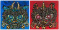 Un-Towards the earth Ah-Towards the sky by Miwa KOMATSU contemporary artwork painting, print