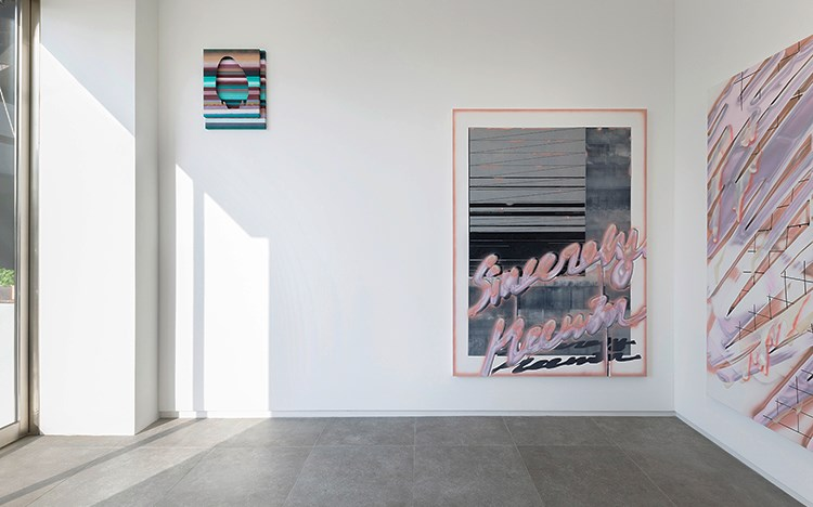 Exhibition view: Heemin Chung,An Angel Whispers, P21, Seoul (10 May–30 June, 2019). Courtesy P21.
